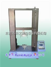 防水材料微电脑万能材料拉力试验机 KW-LL-9000B