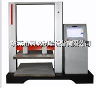 手机纸箱包装承压测试机 KW-KY-1000
