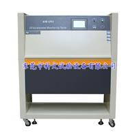 紡織品人工加速老化試驗箱 紫外線加速老化試驗箱 KW-UV3