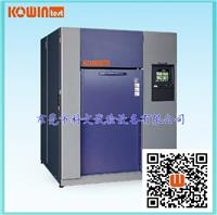 電子兩箱式冷熱沖擊試驗箱 KW-TS-100F