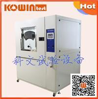 可程式砂尘试验箱 砂尘测试箱 KW-SC-500