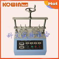 按键寿命试验机 KW-AJ-8022