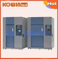 手機連機器三箱式冷熱沖擊試驗箱 KW-TS-80F