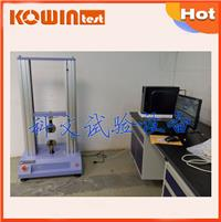 深圳萬能材料拉力試驗機 KW-LL-9000B