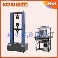 電腦型萬能材料拉力試驗機 KW-LL-9000B