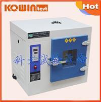 高溫老化試驗箱 可程式高溫老化試驗箱 KW-101-3AS