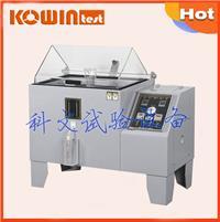 精密型精密试验箱 盐雾腐蚀试验箱 KW-ST-60
