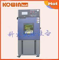 家用電器可程式高低溫測試箱 KW-GD-80F
