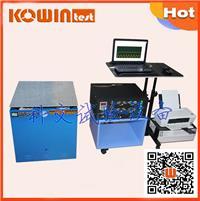 深圳六度一體機振動臺 六度空間一體振動臺 KW-XTP-50