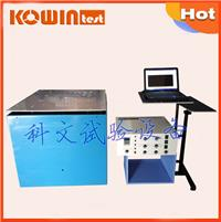 河南電腦型六度一體機振動儀 三軸一體機振動臺 KW-XPTP-75