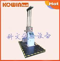 天津電器包裝單臂跌落測試機 KW-DL-150D