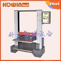 汽车配件包装纸箱抗压测试机 KW-KY-1000