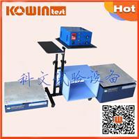 电磁可程式3000HZ垂直水平振动台 KW-ZW-75CS
