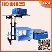 電路板可程式水平振動測試機 KW-ZD-35SP