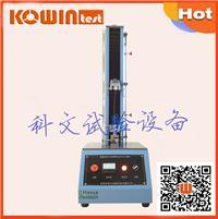 印刷可程式微电脑拉力试验机 KW-LL-9003