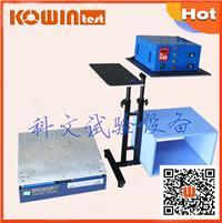 电路板可程式垂直振动测试机 KW-ZD-50CZ