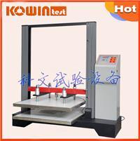 纸箱堆码测试机 纸箱抗压试验机 KW-KY-1000