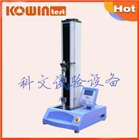 橡膠微電腦拉力試驗機廠家 KW-LL-9002