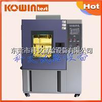 可編程高低溫交變試驗箱,天津現貨供應高低溫循環測試箱 KW-GD-100F