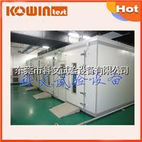 LED平板电视步入式恒温恒湿试验室,专业定做大型步入式温湿度循环试验室 KW-RM-18000