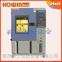 PCBA板高低溫老化測試箱,廣東高低溫循環試驗機