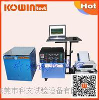 西安振動試驗臺廠家,震動測試平臺價格 KW-XTP-50