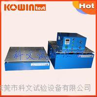 電磁震動測試儀維修,訂購全自動電磁振動臺 KW-ZD-50CS