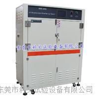 西安平鋪式紫外老化試驗箱、測試箱  KW-UV3