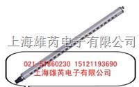 上海江苏浙江布料定型机除静** 静电消除棒 离子棒 AS-6401