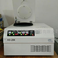 H3-18K台式高速医用离心机