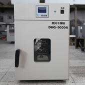 DHG-9035A医用电热鼓风干燥箱