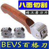 国产优质BEVS2202涂层百格测试刀