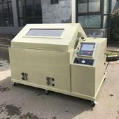 重庆成都盐雾测试仪大型盐雾腐蚀试验箱