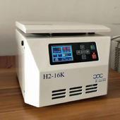 H2-16K小型高速离心机