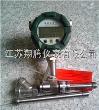 导管连接式涡轮流量计 XT-LWGY