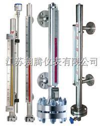 高压型磁翻板液位计 XT-UHZ