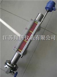 防爆型磁翻板液位计 XT-UHZ