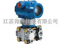 微差压变送器 XT1151/3351DR