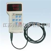 手持式智能操作器 XT-1001