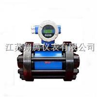 高压电磁流量计 XT-LDG