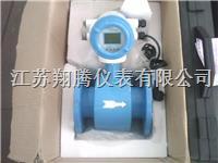 电池供电型电磁流量计 XT-LDE
