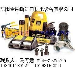 供應ENERPAC液壓缸報價 ENERPAC液壓缸價格 ENERPAC液壓缸產地