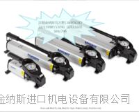 液壓泵 PHS70-1000 PHS150-1000 PHS200-1000 PHS280-2400