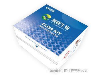 EK-Bioscience品牌试剂盒