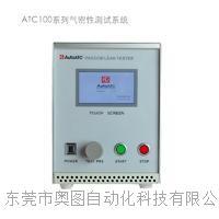 线材防水测试仪 ATC200