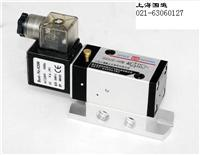 Q23DB-L8滑板型电磁阀 Q23DB-L8