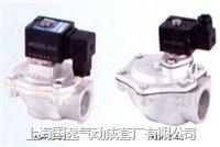 AMF-Z-20,AMF-Z-25,AMF-Z-40,AMF-Z-62 ASCO直角式电磁脉冲阀 AMF-Z-25 AMF-Z-40 AMF-Z-62  AMF-Z-20