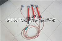 高压接地线 JDX-380V