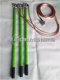 室内高压接地线 JDX-10kV