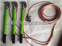 室外高压接地线 JDX-10kV